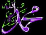 YA RASSOUL ALLAH- SAMI YOUSIF - محمد رسول الله
