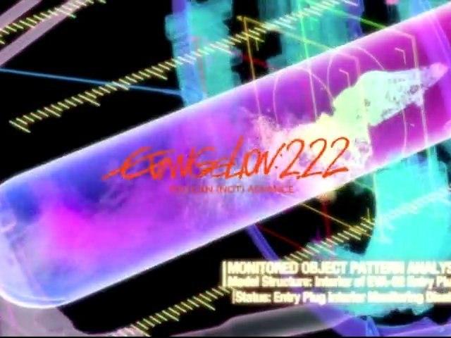 Evangelion 2.22 You Can (Not) Advance - Préparez-vous !