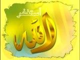 ( SUJET CAPITALE )  Les attributs de Dieu - AICP ISLAM