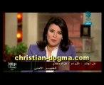 DreamTV - Al Qaïda menace les Coptes d'Egypte