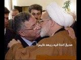 Penchants HOMOSEXUELS chez les CHIITES sectaires