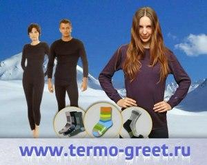 Термобелье underwear outdoor горнолыжная спортивная одежда