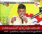 TDP Chief Criticizes Congress & YSR Congress