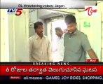 DL Threatening Voters ,  Says Jagan