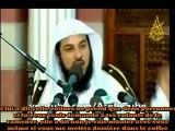 Histoire très drôle du Cheikh al arifi sur la Jalousie