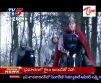 TV5 X-Zone - Beowulf - History of Beowulf Life - 02