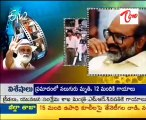 ETV Talkies - Birth Day Wishes To Director Raghavendra Rao - 03