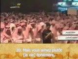 Surate Al-Qiyama (La Résurrection) Yasser Al Dossari sous-tité french