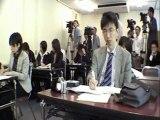 岩手17歳女性殺害事件に関する記者会見no.1