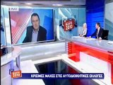 Ekloges SKAITV_11-14-2010_18.19.44