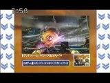 sakusaku 101119 4 ゲームコーナー:BIG 3 GUN SHOOTING【PS3】