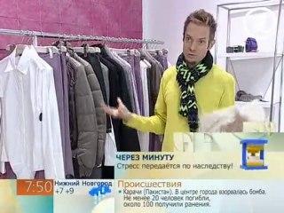 Платок шаль валенки - красивый модный стильный аксессуар