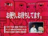 サクサク(sakusaku) 2003.04.18(金)  「木村カエラ、理想の男性像」