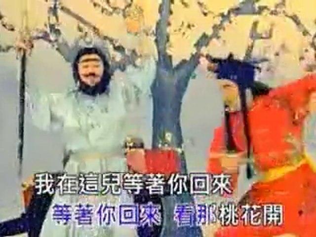A Niu - Ta Hua Duo Duo Kai / 阿牛-桃花朵朵开aa