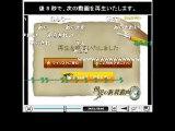 ニコニコ生放送 【世界の新着動画】アニメ・ゲーム
