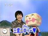 sakusaku 030527(火)ジゴロウ・グッズと木村カエラが 今 熱い!!(モノラル音声)