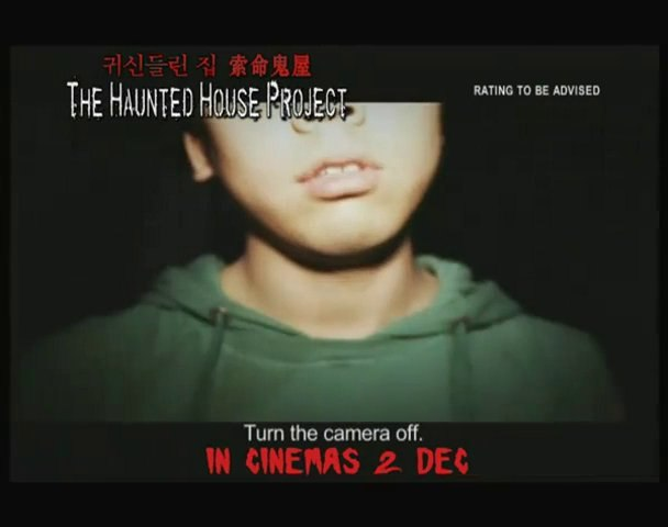 The Haunted House Project - Trailer