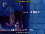 #499 - Sailor Moon S Ending - Tuxedo Mirage - VOSTF