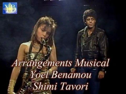 SHIMI TAVORI-MOURIR EN TOI- BY YOEL BENAMOU.שׁימי תבורי