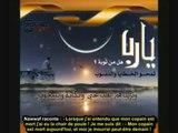 Nawwaf, un jeune musulman qui revient de loin !