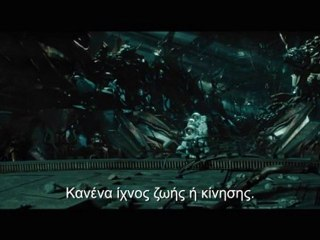 Transformers 3 - Exclusive video trailer