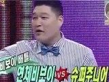 [Super Junior Video] B-Boy vs Super Junior-T