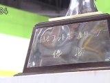いちおしスペシャル2010 ガイナーレ鳥取