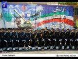 NEW !!! ARMEE IRANIENNE - ARMY OF IRAN