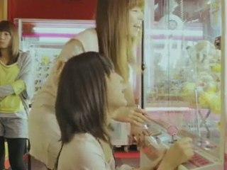 The Possible Watashi no Miryoku Drama Version