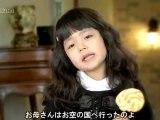 Megachi Ep 8-2