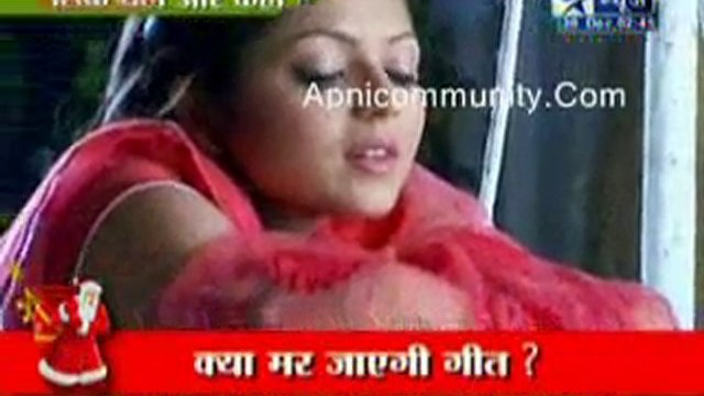 Geet - Hui Sabse Parayee - 30th Dec 2010 Someone trying to k