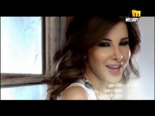 Nancy Ajram - Ebn El Geran
