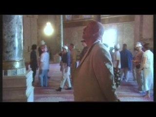 Furthest Mosque Trailer