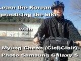 Apprendre le Coréen en faisant du vélo ( VTT)