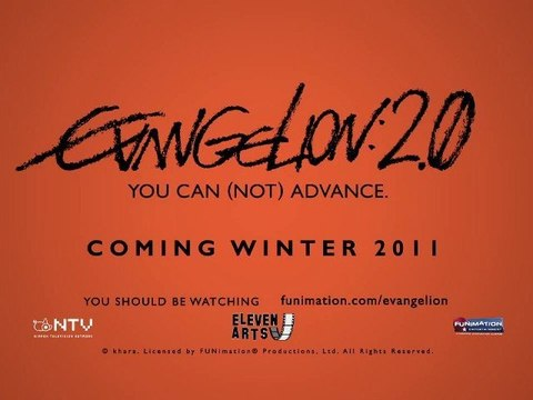 Evangelion 2 0 You Can Not Advance Video Dailymotion