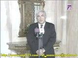 DSK Dominique Strauss-Kahn soutenait la dictature de Ben Ali
