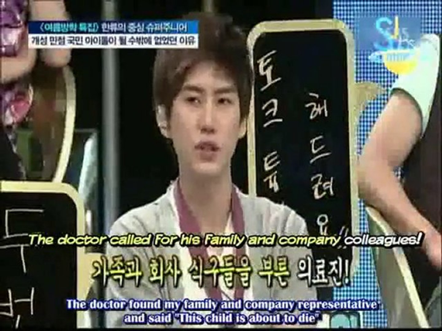 Eng Sub Why Super Junior Kyuhyun Lives A Second Life Video Dailymotion