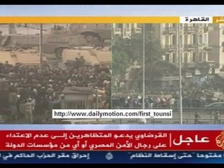 "QARDHAOUI ""YA MOUBARAK, QUITTE L'EGYPTE COMME BEN ALI"""