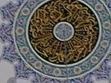 Fatih Cami - Nakış - Hat-Kalemişi - Süsleme