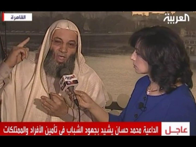 مظاهرات مصر 2011  الشيخ محمد حسان و نصيحة الى شباب مصر