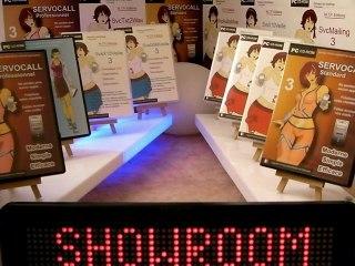 SerWorker : Domotique Showroom manuel