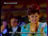 "Warda : Mawal "" Khalik Hina "" Maroc 1993"
