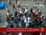 EGYPTE - Voiture De Police Renverse Des Manifestants