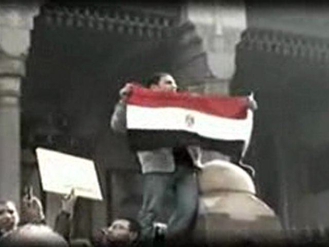 Egypte, Révolution citoyenne 2