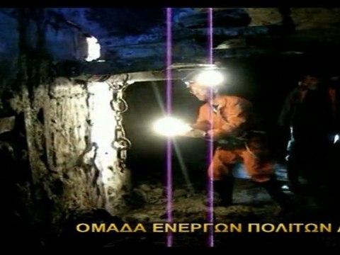80 ΠΑΡΟΥΣΙΑΣΗ (η υπόγεια πλευρά του Οβριόκαστρου)