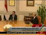 تقرير عن الثورة الشعبية في مصر