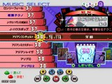 [Pop'n music 17 The Movie] Asian Concerto EX 38