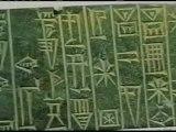 Les sumériens et nibiru part 4