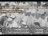 Shuraim - Taraweeh 1419 Al Araf V 96-129 PARTIE 1