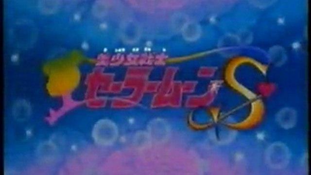 Génerique de la Série Sailor Moon S V.O 1996 Polsat